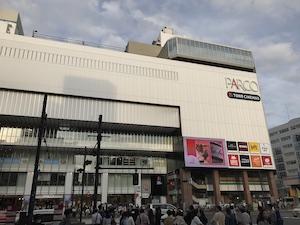 メンズエステ 「アロマバニラ」がある錦糸町駅