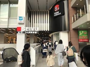 錦糸町「東京楽天地」を通ってメンズエステへ
