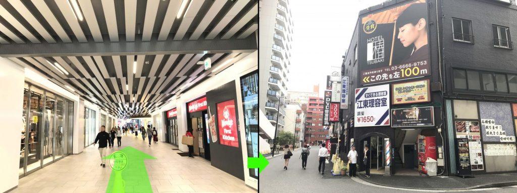 東京メトロ半蔵門線「錦糸町駅」からメンズエステ「アロマバニラ」までの道のり