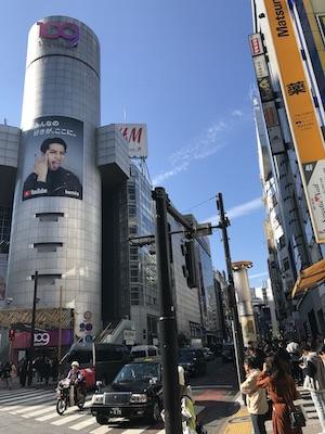 渋谷・メンズエステ「星の指輪」への道のり