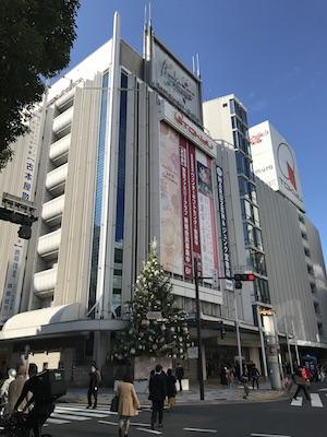 渋谷・メンズエステ「星の指輪」へのアクセス