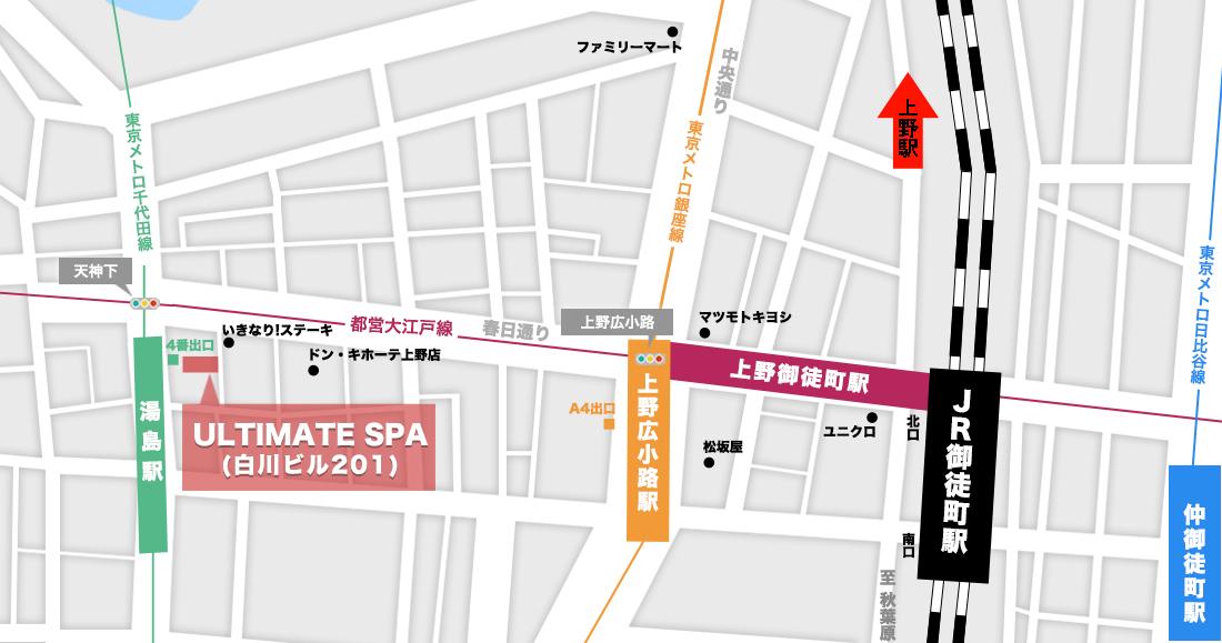 上野御徒町・メンズエステ「ULTIMATE SPA(アルティメットスパ)」の地図