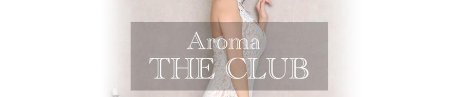 恵比寿・メンズエステ「アロマ ザ クラブ」のお店情報ページへリンク