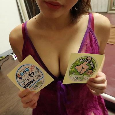 新宿メンズエステ「新宿ワンルーム」の体験レポートステッカー