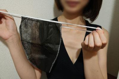 新宿メンズエステ「アロマンティック」の紙パンツ